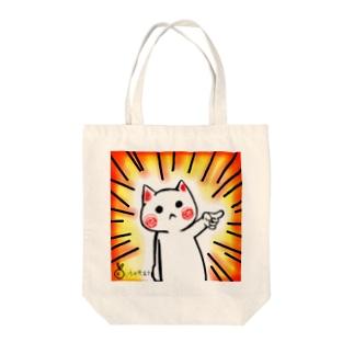 物申す猫 Tote bags