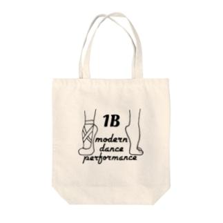 1B総合実習 Tote bags