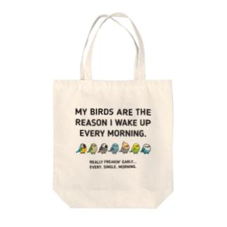 Cody the LovebirdのChubby Bird コンゴウインコ、オキナインコ、ヨウム、マメルリハ、オカメインコ、セキセイインコ、ちょっと生意気なコザクラインコ Tote bags