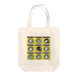 コインランドリー Coin laundry【3×3】 Tote bags