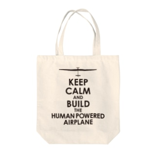 KEEP CALM AND BUILD THE HPA トートバック Tote bags