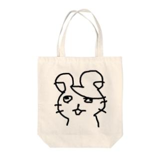 ハムタロサァン… Tote bags