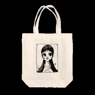ヤノベケンジアーカイブ&コミュニティのヤノベケンジ《サン・シスター》 Tote bags
