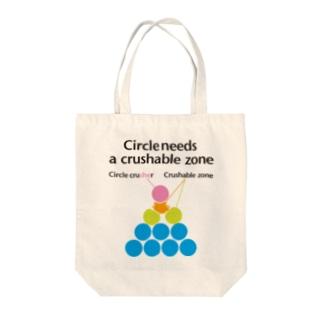 サークルクラッシャブル構造グッズ Tote bags