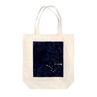 夜空に輝くPOLARIS Tote bags