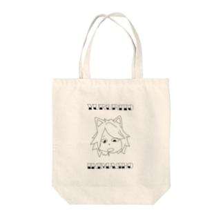 ゆるりと Tote bags