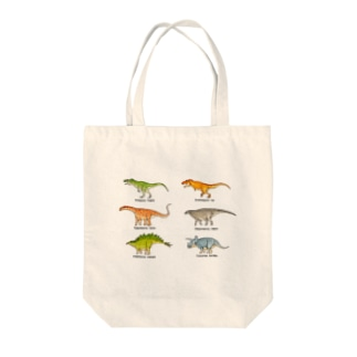 The Dinosaurus! Tote bags