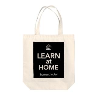 ホームスクーラー Tote bags