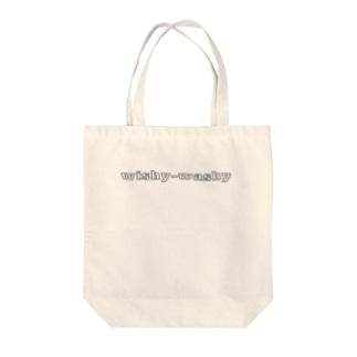 wishy-washy Tote bags