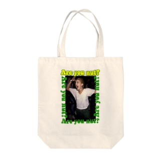 Are you nut? Tote bags