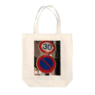 標識🚫 Tote bags