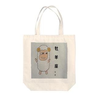 牡羊座 Tote bags