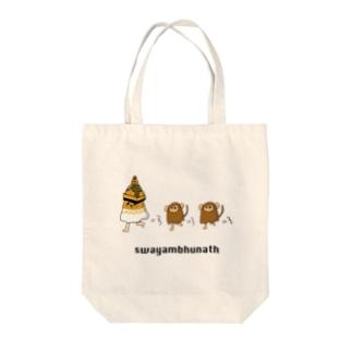 ゆるゆるカトマンズ Tote bags