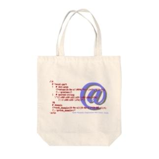 メールアドレス正規表現 1.0 Tote bags