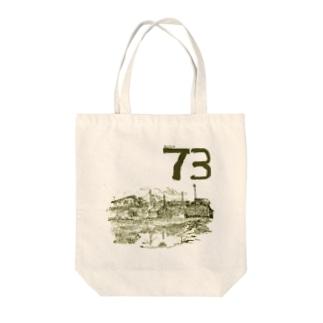 雪解けの町 Tote bags