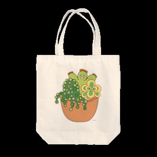 多肉植物たにくさんの多肉植物たにくさん (テラコッタのプランターに集合) Tote bags