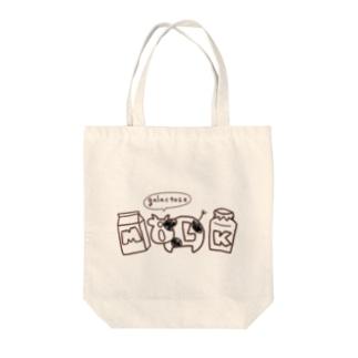 ぎゅうにゅうが好きな人向け Tote bags
