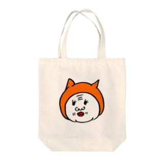 可愛くなったババちゃん Tote bags