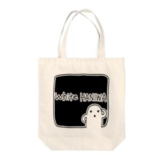 白いハニワ【ゆるロゴ(ブラック)】 トートバッグ