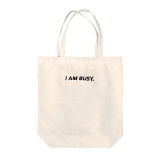 I AM BUSY☺︎ Tote bags