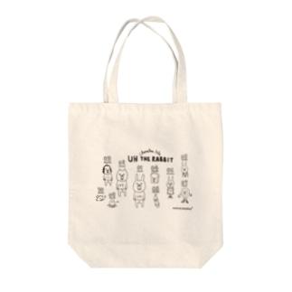 ウサギのウーとヘンな仲間[黒い字] Tote bags