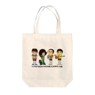 バースデーだョ記念 Tote bags