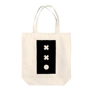 ✖✖● Tote bags