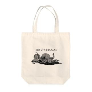 OKUTOPAS! Tote bags