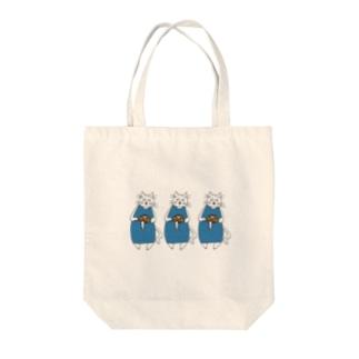 巻きしいたけ柄マキシ丈ワンピを着た猫が3匹 Tote bags