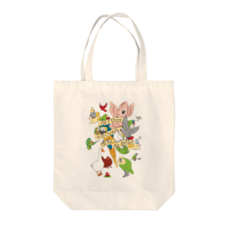 Cody the LovebirdのChubby Bird  「何よりも大切なこと。 それは鳥さんを愛すること。」 Tote bags