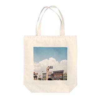 夏空をキリトル Tote bags