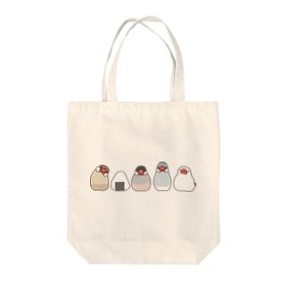 文鳥とおにぎり Tote bags
