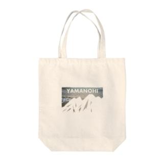 山の日 Tote bags