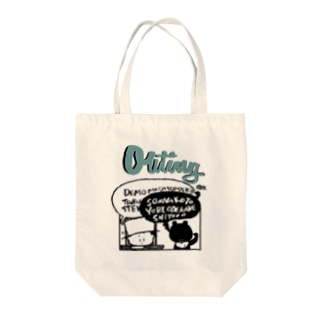 outing(blue) Tote bags