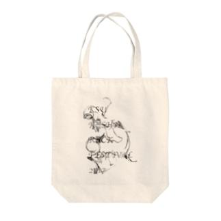 うねり Tote bags