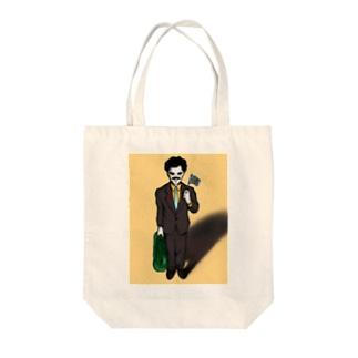 lostsouls borat Tote bags