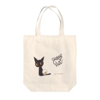 天使のひよこちゃんと黒猫ムーン (クラシック) トートバッグ