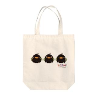 ごきげん!くろぴっぴ Tote bags