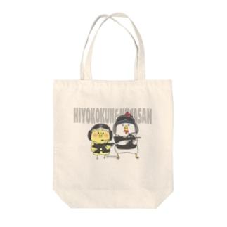 ヒヨニワバッグ Tote bags