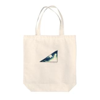近未来の三角形 Tote bags
