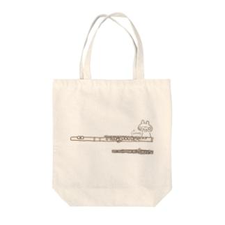 フルートとうさぎ Tote bags