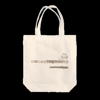 *momochy shop*のフルートとうさぎ Tote bags