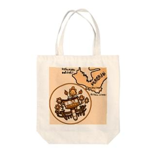 K.S.T.Worldの室蘭八景名所 Tote bags