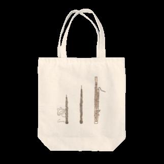 *momochy shop*のオーボエとファゴットとうさぎ Tote bags
