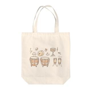 パーカッションとうさぎ Tote bags