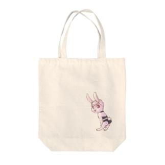 バニーパンツ Tote bags