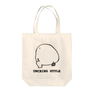 UNCHING STYLE_black Tote bags