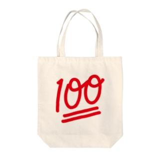 100点満点 Tote bags