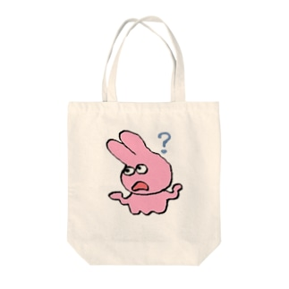 わからんうさぎ Tote bags