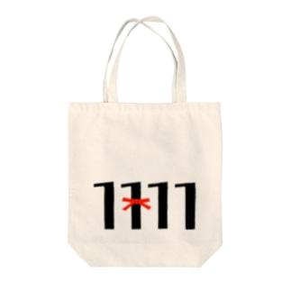 11月11日/366日(誕生日・記念日) Tote bags